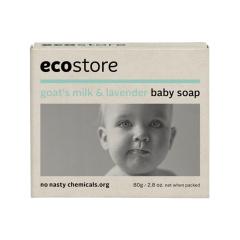 【新西兰直邮】【2盒装】新西兰宜可诚Ecostore婴儿宝宝羊奶皂薰衣草香皂80g