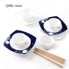 IJARL 亿嘉创意西式家用骨瓷碗碟碗盘餐具套装简约 蓝湖堤岸系列套装