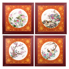 王国喜《四季花开》瓷板画珍藏 货号124055