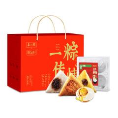 瀚品轩-合家粽子大礼包-900g/盒
