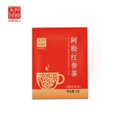【新品上市】东阿阿胶 阿胶红参茶3g*15袋养生茶人参茶补气养血调理