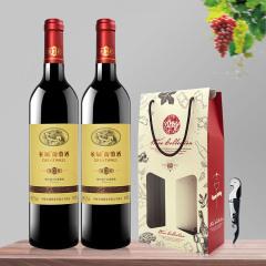 中粮长城干红盛藏解百纳3葡萄酒红酒750ml双支装