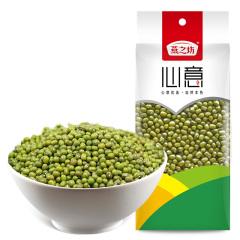 燕之坊心意绿豆460g*2 真空包装新鲜