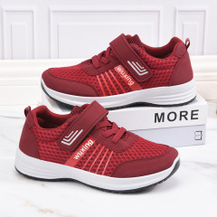 中老年健步鞋防滑透气老人鞋中老年妈妈鞋夏季爸爸鞋陈红代言