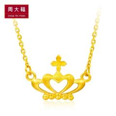 周大福皇冠为爱加冕足金黄金项链套链计价F199792 约3g 40cm
