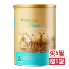 澳洲原装进口RN萨能奶山羊奶粉
