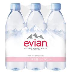 法国进口 依云(evian)天然矿泉水500ml*24/箱 整箱装