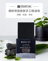 满婷净透爽肤手工精油皂(男士),100g/块*2块