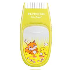飞科(FLYCO) 电动理发器FC5811专业儿童电动理发剪静音设计电推子