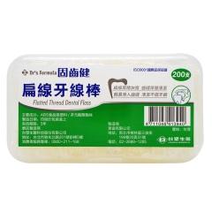 【爆款直降】台塑生医Dr's Formula 固齿健扁牙线棒(200支/盒)