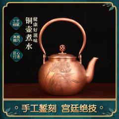 中艺盛嘉孟德仁水仙紫铜壶商务礼品养生煮茶壶烧水壶纯手工铜壶