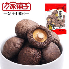 方家铺子 香菇  福建特产  个大片厚  煲汤佳品  138g*3袋