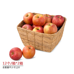 新疆阿克苏冰糖心苹果抢鲜组 货号124657
