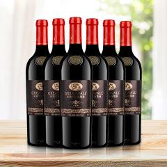 中粮长城干红盛藏5赤霞珠葡萄酒红酒750ml整箱