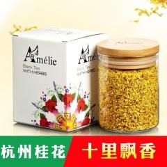 Amelie花草茶 桂花茶 50g/罐