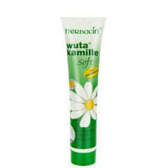 herbacin贺本清 进口德国小甘菊护手霜 滋润补水保湿柔皙 春夏季