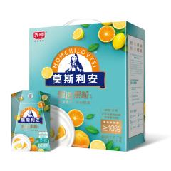 [光明]光明莫斯利安甄选果粒酸奶(甜橙柠檬)195g*10礼盒
