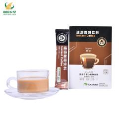 【中国农垦】云南特产 三合一小粒种速溶咖啡 原味180g×4盒