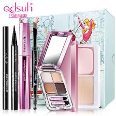巧迪尚惠 绝色公主彩妆套盒套装全套5件初学者化妆品套装组合眼妆