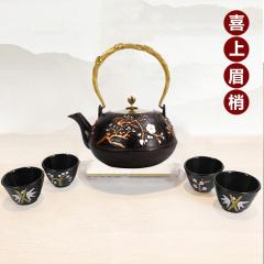 喜上眉梢纯手工铁壶铸铁茶壶茶杯泡茶煮茶烧水壶煮茶器1200ml茶具套组