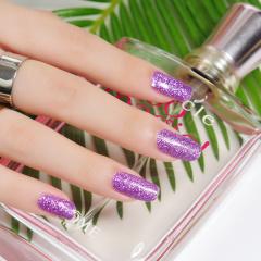 Bocklin酱紫闪耀丨星光闪耀款丨纯甲油贴20片装