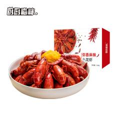 厨厨喵咪弥香麻辣西小龙虾