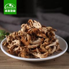 战友蘑菇 天然干菇 榆黄菇 农家自产100g