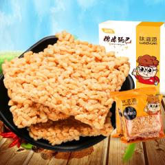 味滋源 糯米锅巴手工安徽特产休闲零食辣味整箱散装老式怀旧风味经典小吃