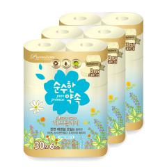韩国原装进口木之惠纯情约定卫生纸3提装