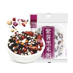 燕之坊紫薯黑米粥紫米红豆莲子花生红小豆营养五谷杂粮150g*10袋