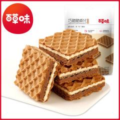 【百草味】威化饼干 100g(巧克力味)*5包装