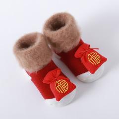 【两双装】小七和麻麻 宝宝点胶公仔学步袜 冬季新款加厚刷毛拉绒保暖毛圈袜