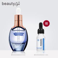 美人符富勒烯玻尿酸原液补水保湿紧致肌肤面部精华液涂抹式FM 30ml/瓶+10ml/瓶