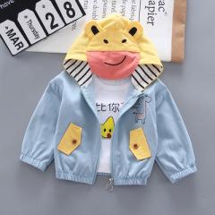 菲儿小屋 秋季新品儿童男女宝宝休闲潮款外套连帽单层夹克衫0-4岁