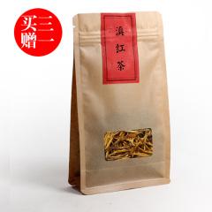 瓯叶红茶 大金芽滇红茶 云南金丝蜜香滇红茶叶 松针滇红 20克/袋