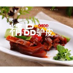 【特产美食】御品·聚祥斋 驴儿美驴皮 200g
