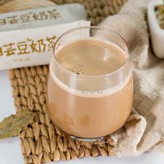 【热量狙击手】  白芸豆奶茶 热量的狙击手 醇香好味道  精心加工 240g(30g*8)/盒