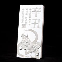 中国白银扭转乾坤银条收藏
