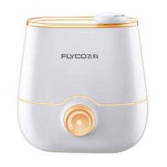 飞科(FLYCO)空气加湿器家用静音卧室办公室空气净化加湿器办公室创意补水