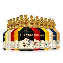 52度贵州茅台镇十二生肖收藏纪念酒 500ml*12瓶珍藏酒