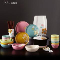 IJARL 亿嘉日式创意手绘家用陶瓷碗碟碗盘碗筷餐具套装结婚送礼雅韵系列套装