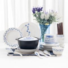 Ijarl亿嘉 创意中式厨房家用陶瓷碗盘碗碟餐具套装简约综合大配套