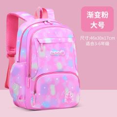 芝麻宝贝 新款韩版小学生书包 女甜美可爱6-12岁时尚渐变色彩儿童双肩背包