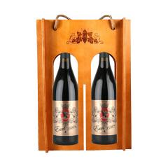 安第斯伯爵干红葡萄酒750ml*2(送活动酒架)