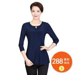 N.L3/4袖素色针织衫 货号112613