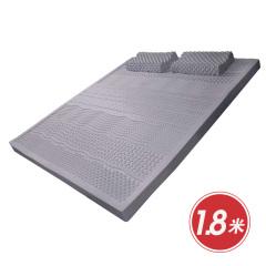 泰米拉石墨烯乳胶床垫1.8米