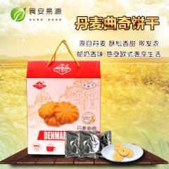 食安易源 清真食品 丹麦曲奇饼干1500g 礼盒装