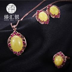 金猫银猫CSmall 925银镀玫瑰金色镶蜜蜡套装 富贵满堂蜜蜡三件套(戒指+耳环+吊坠)