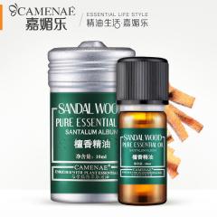 嘉媚乐(CAMENAE)檀香精油10ml