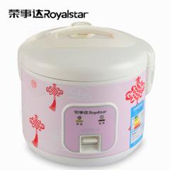 荣事达(Royalstar)电饭煲RXA-309C 10小时预约功能